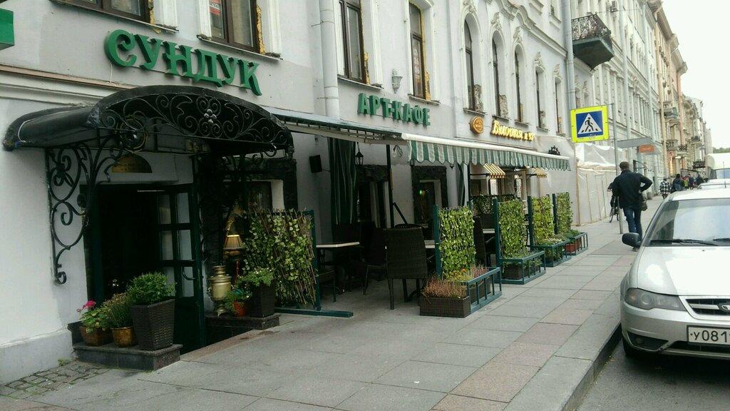 кафе — Сундук — Санкт-Петербург, фото №9