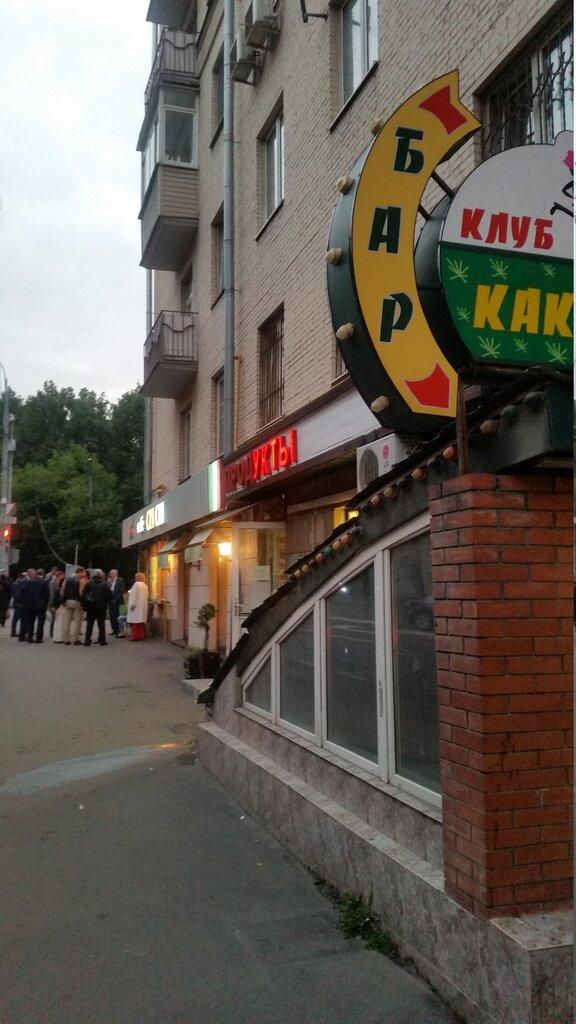 Клуб кактус в москве клубы москва кому за 35