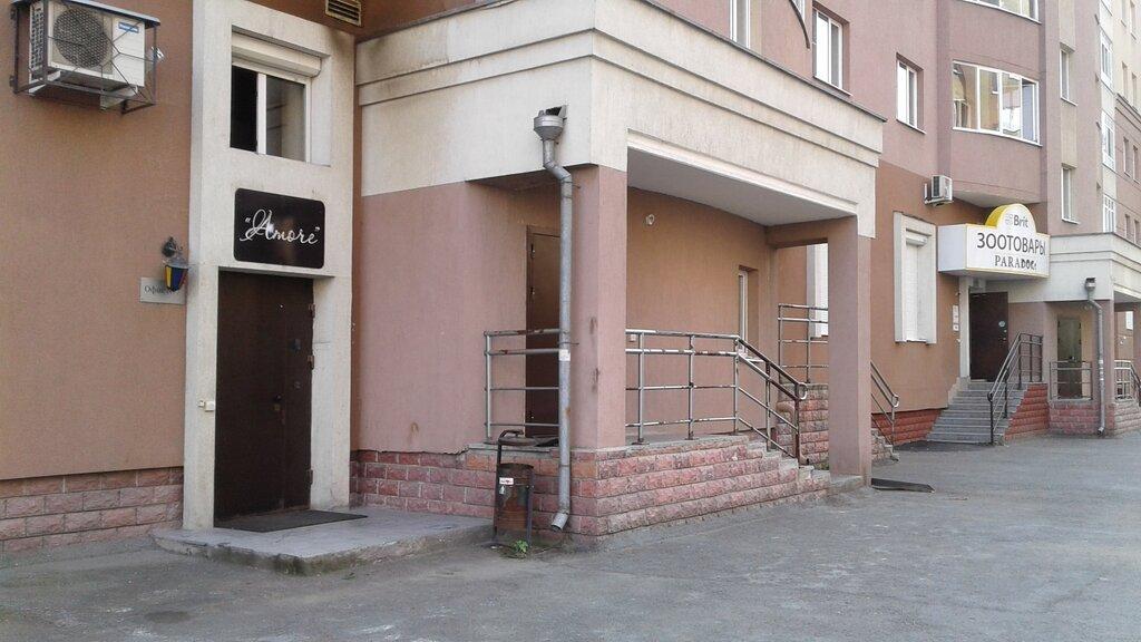 erotic massage — Amore — Yekaterinburg, фото №8