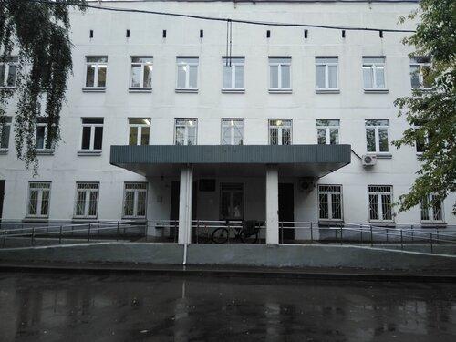 ❶Детская поликлиника 23 филиал|Что подарить военному на 23 февраля||Apartment on Artyushkova 23 (Apartment), Krasnodar (Russia) Deals|}