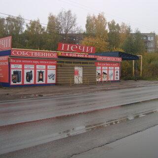 Сеть фирменных магазинов Печи Камины