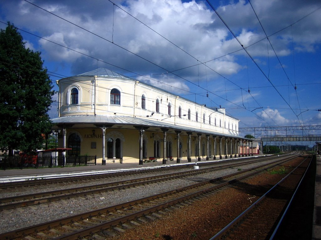 train station — Вокзал Любань — Lyuban, photo 1