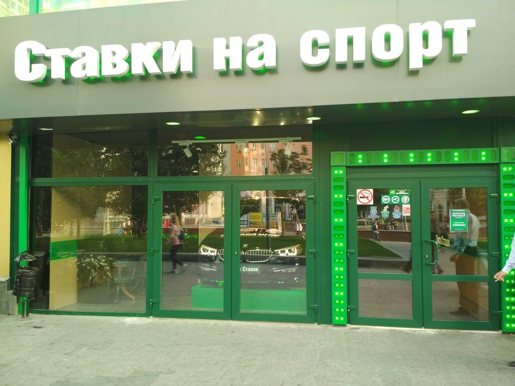 Букмекерская контора лига ставок москва спорт прогноз на матч греция