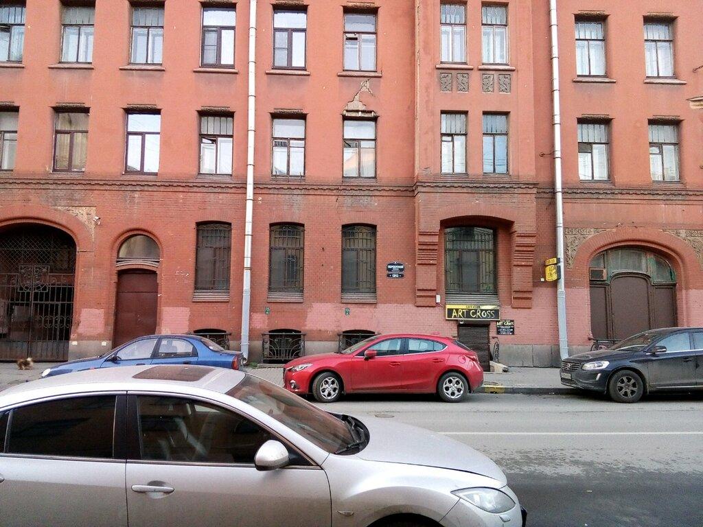 cafe — Stary Gorod — Saint Petersburg, фото №6