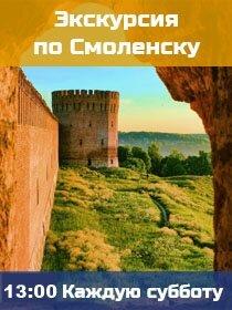достопримечательность — Смоленская крепостная стена — Смоленск, фото №9