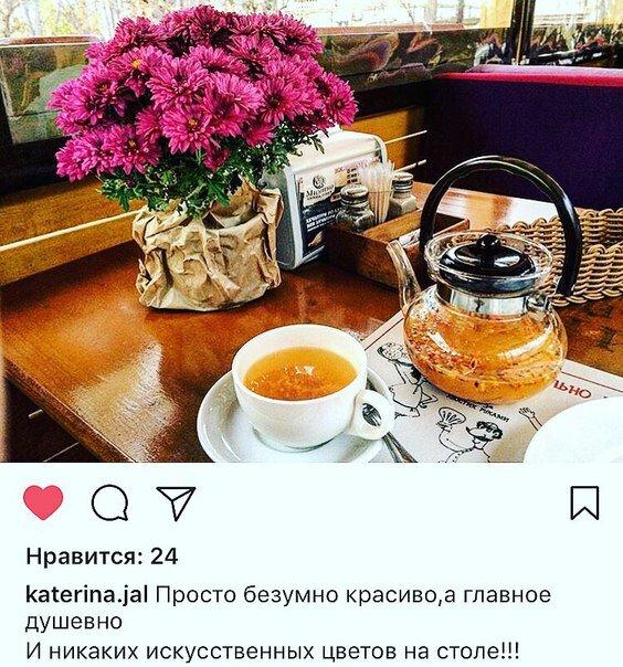 кафе — Хинкальная Мимино — Севастополь, фото №1