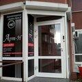 Арт-Н, дизайн, архитектурная студия, Услуги ландшафтных дизайнеров в Борском