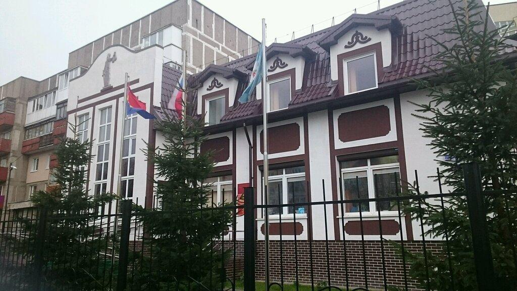 Дзержинский район мировой суд