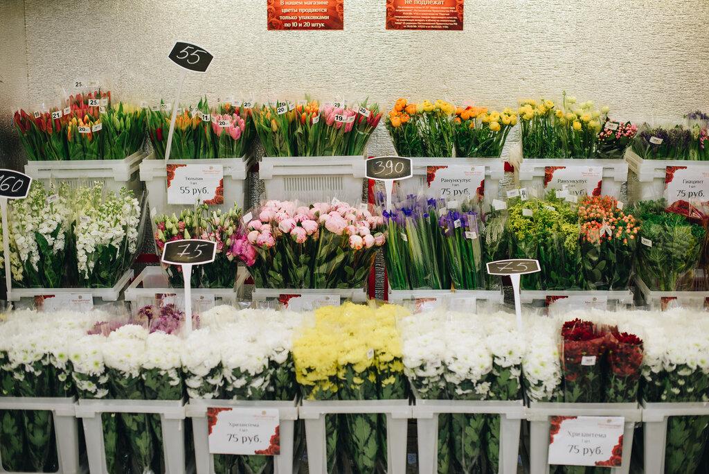 Цветы оптом красногорске