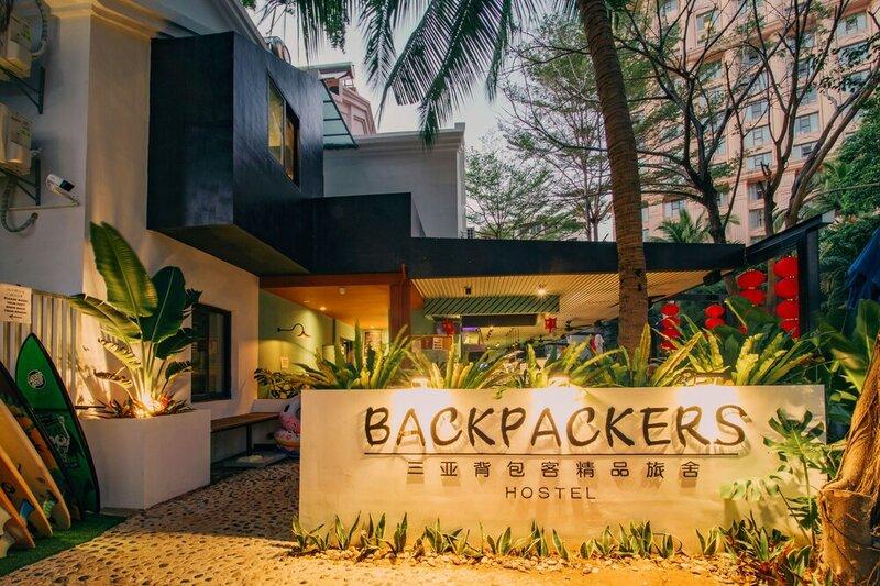 Sanya Backpackers Hostel