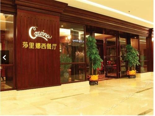 Oriental Grand Hotel