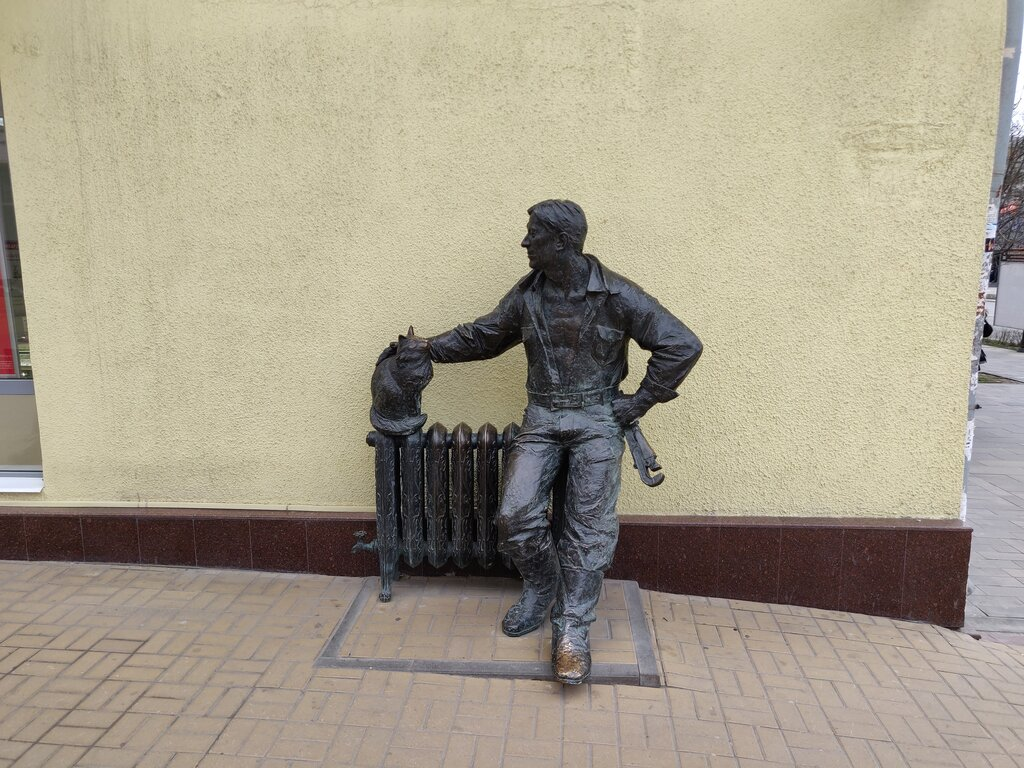 волгоград памятник сантехнику фото сегодняшний