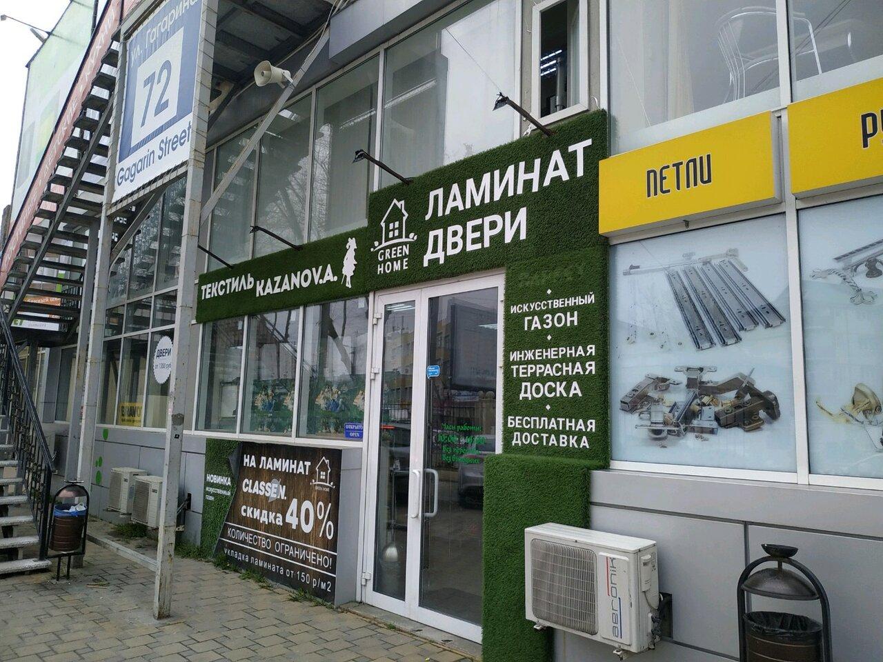 миронов картинка грин тимашевск это