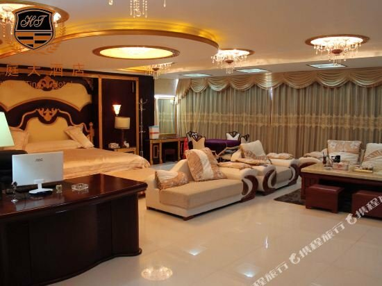 Huang Ting Hotel