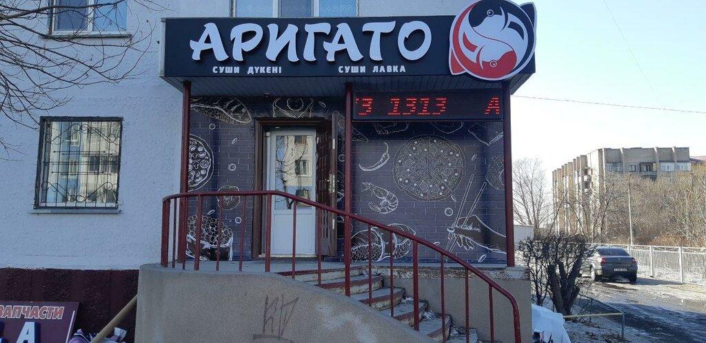 кафе — Аригато — Петропавловск, фото №2