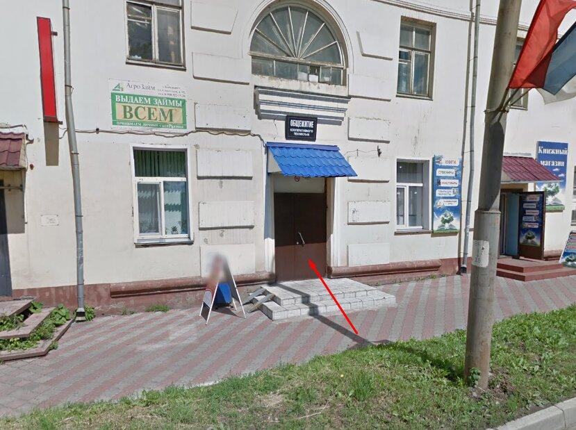 компьютерный ремонт и услуги — Икс-комп — Котельнич, фото №2