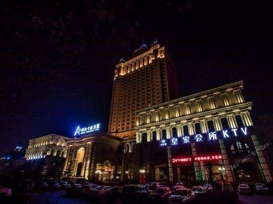 Arcadia International Hotel Cangzhou