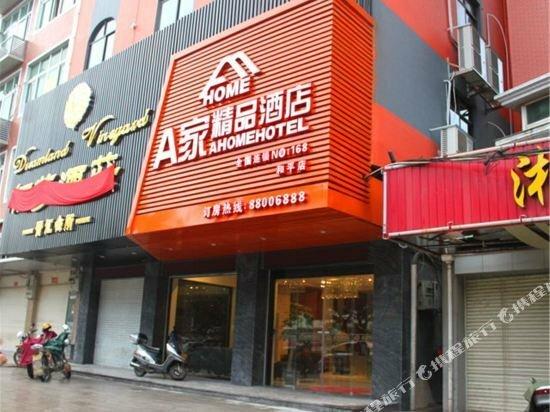 Ajia Chain Hotel Jinjiang Heping