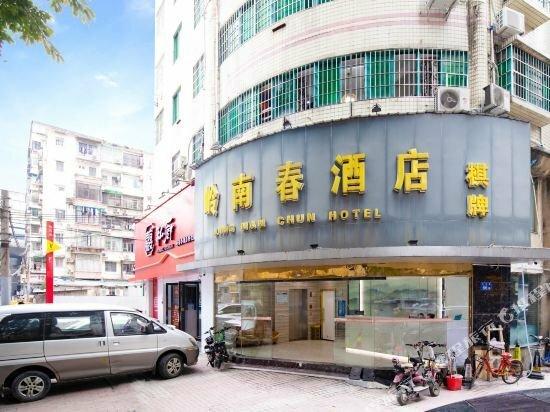 Lingnanchun Hotel