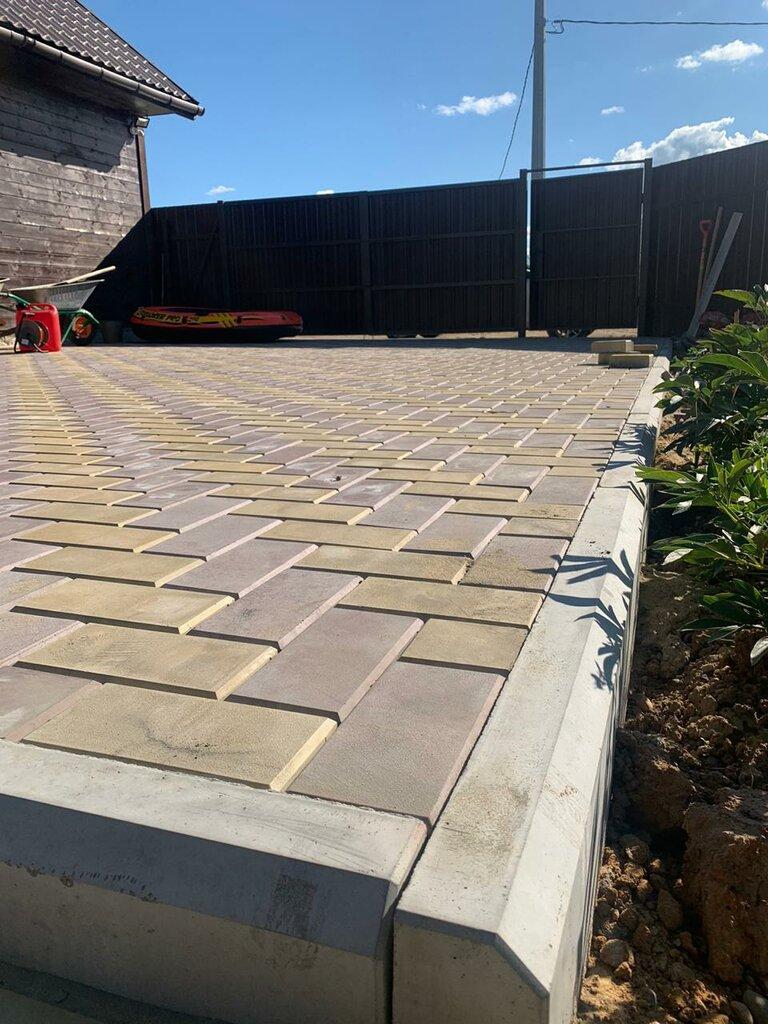 Каст бетон бетон по госту