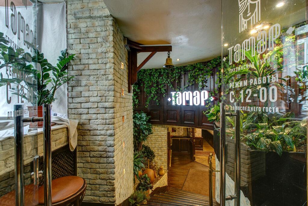 ресторан — Тамар — Санкт‑Петербург, фото №1