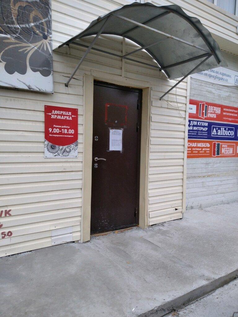 двери — Дверная ярмарка — Тюмень, фото №2