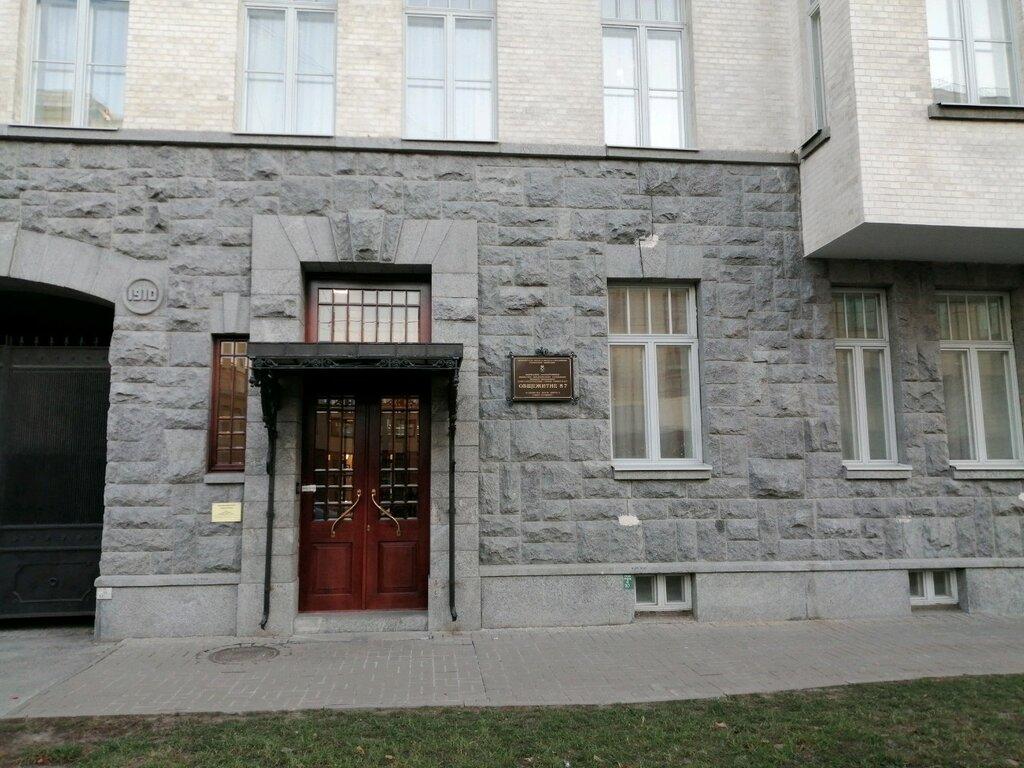 общежитие — Санкт-Петербургский горный университет, Общежитие № 1 — Санкт-Петербург, фото №1
