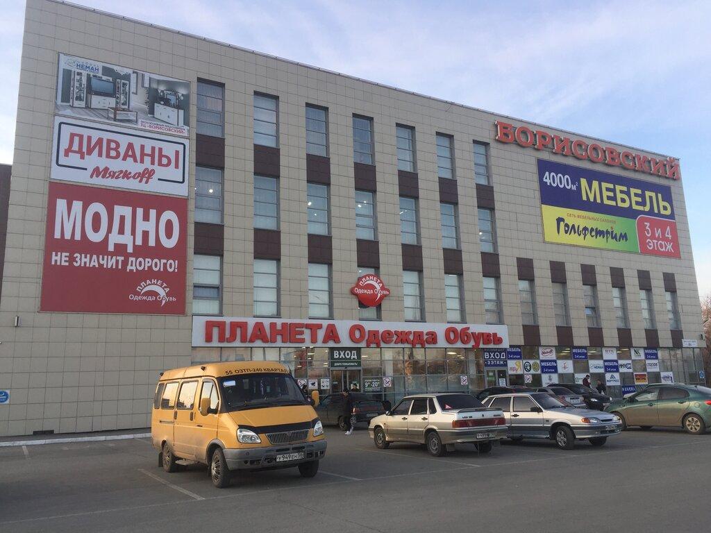 Магазин Планета Одежда И Обувь Орск