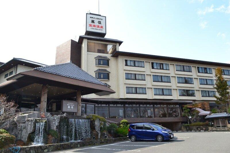 Nara Park Hotel