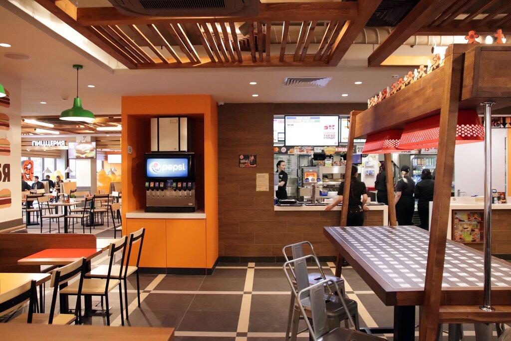 быстрое питание — Burger King — Гродно, фото №2