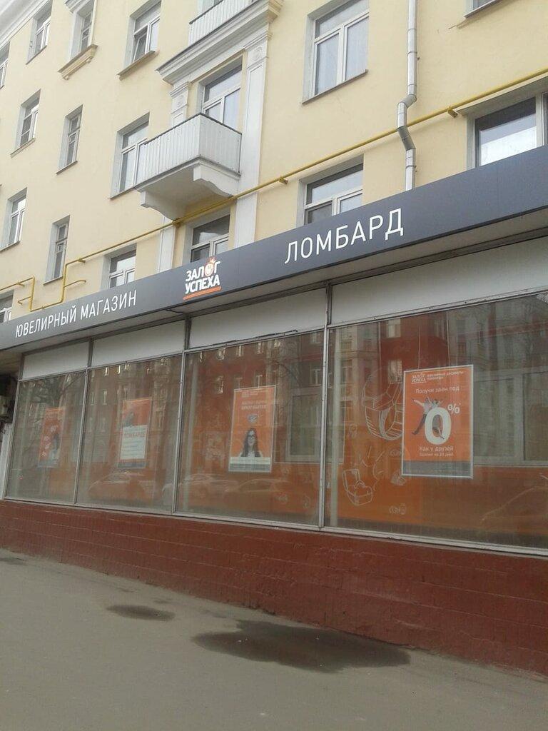 продажа автомобилей в автосалонах москвы автомобили нива