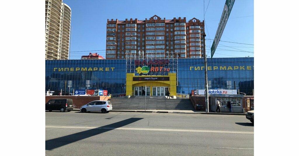 RBT.ru, магазин электроники, Океанский просп., 52А ...