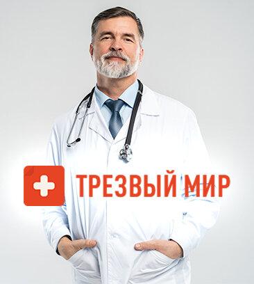 Наркологической клинике трезвость советские актрисы алкоголизм