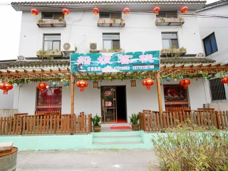 Zhouzhuang Chuan Niang Inn