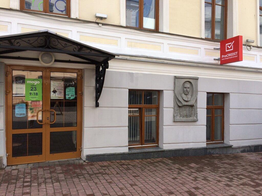 также зал ямская улица в витебске фото московские приюты