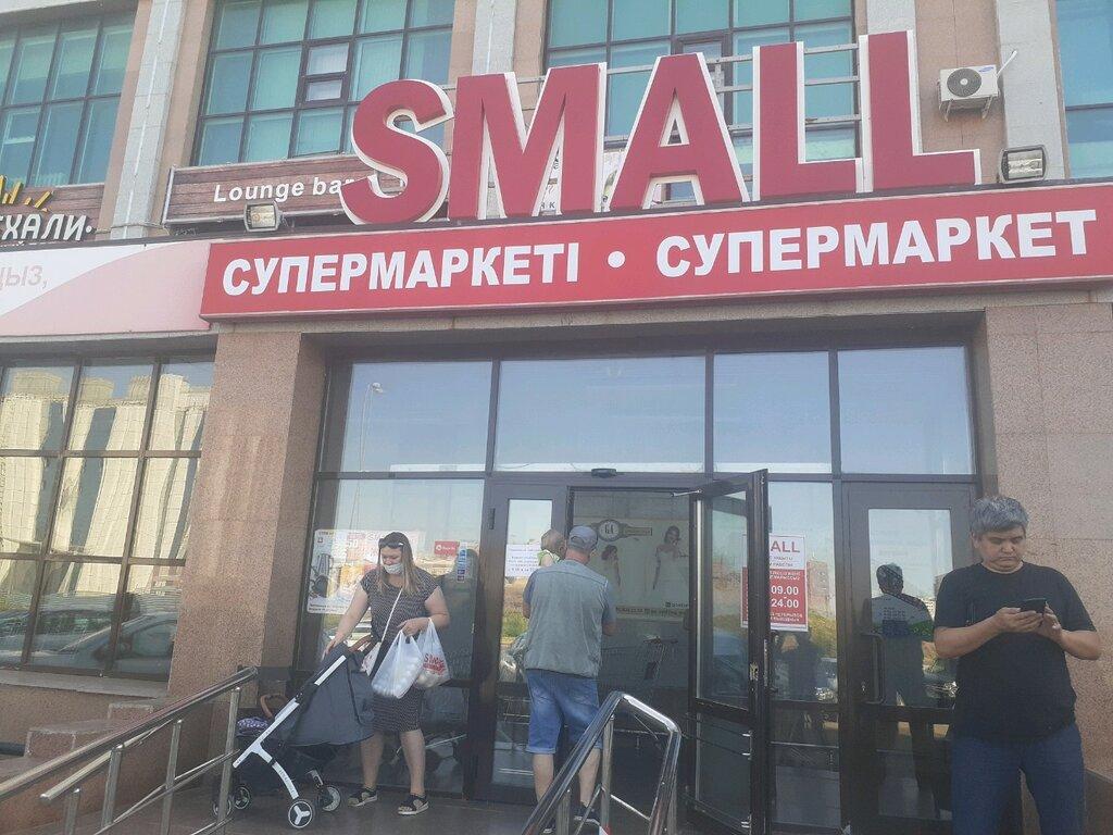 супермаркет — Small — Нур-Султан, фото №2