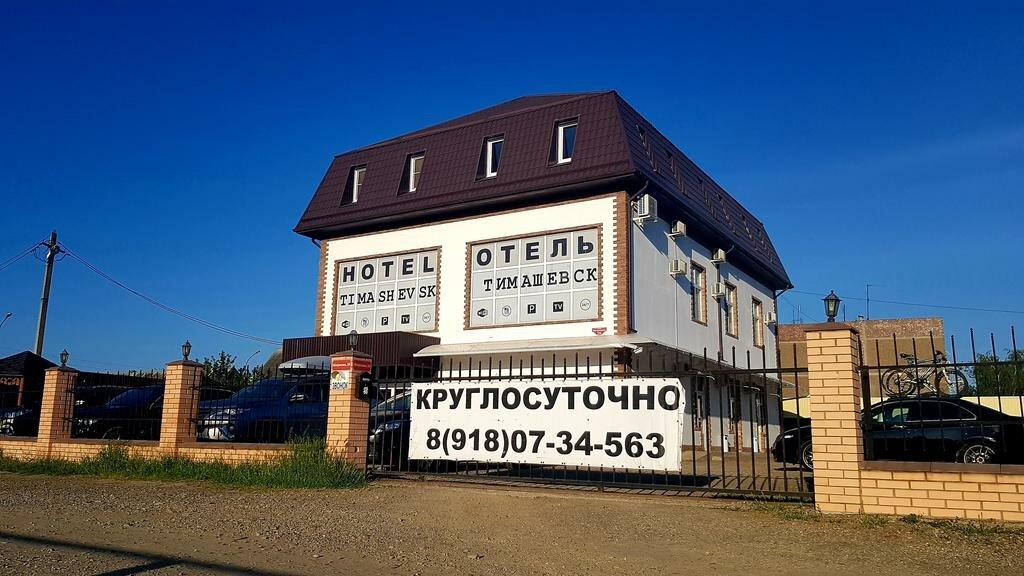 целях картинка грин тимашевск находится достойный ценитель