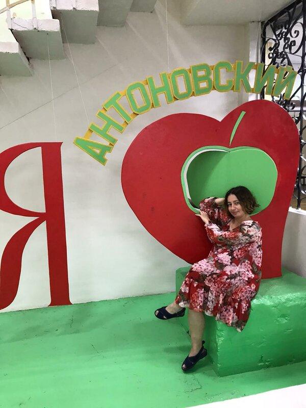 Антоновский