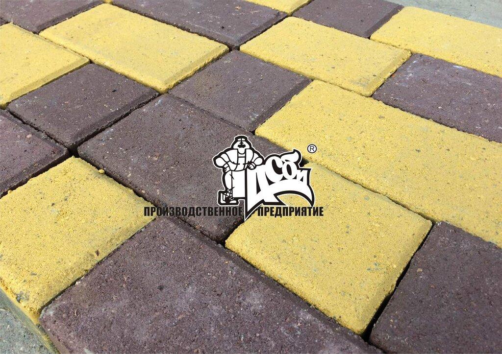 бетон асби