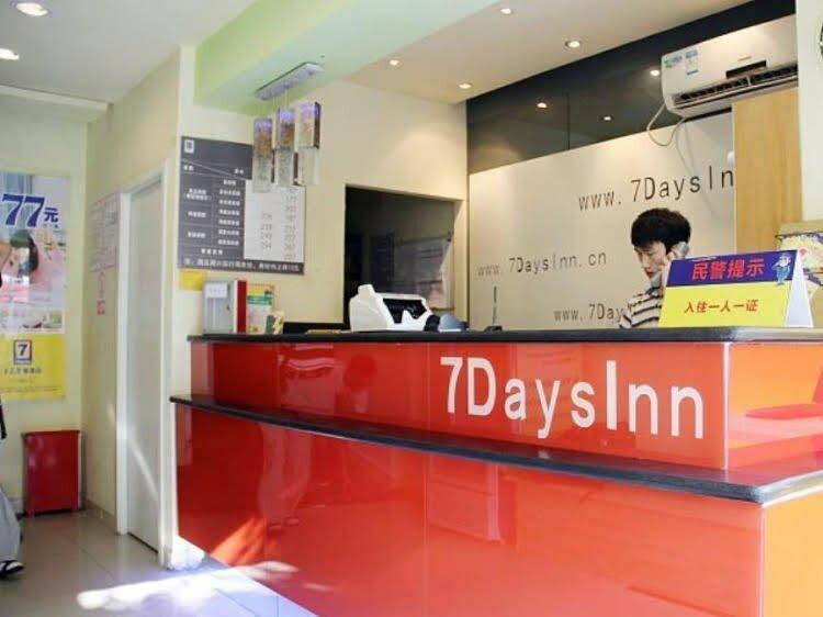 7Days Inn Chengdu New South Tourism Hub Branch