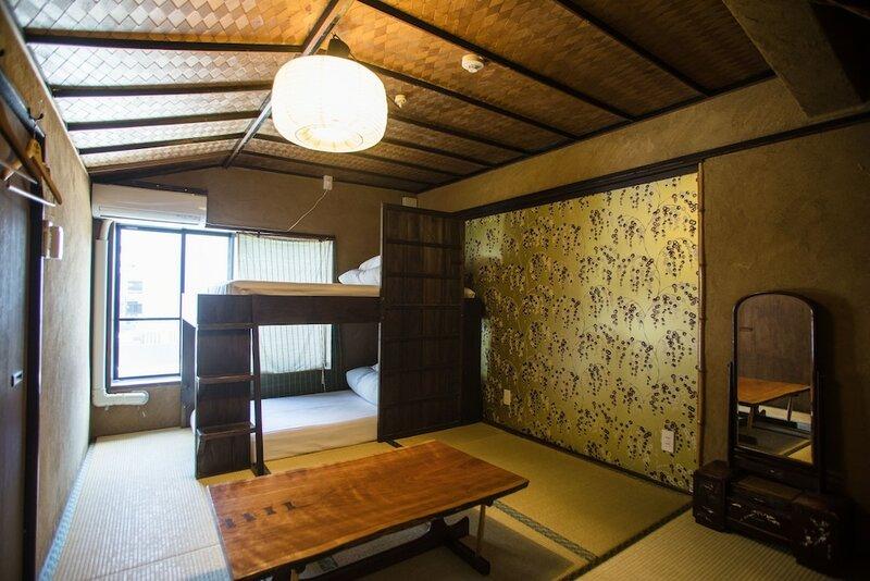 Guesthouse U-En - Hostel