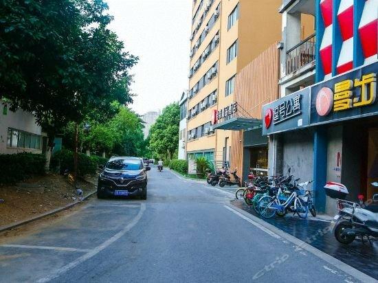 Hanting Express Wuxi Xianqian Weat Street Jinma Guoji