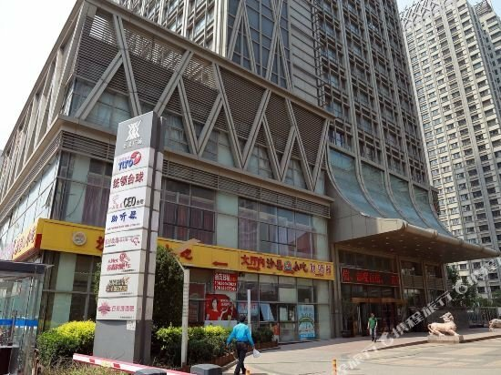 Tianjin Xinyi Apartment Hotel