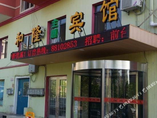 Helong Theme Hotel