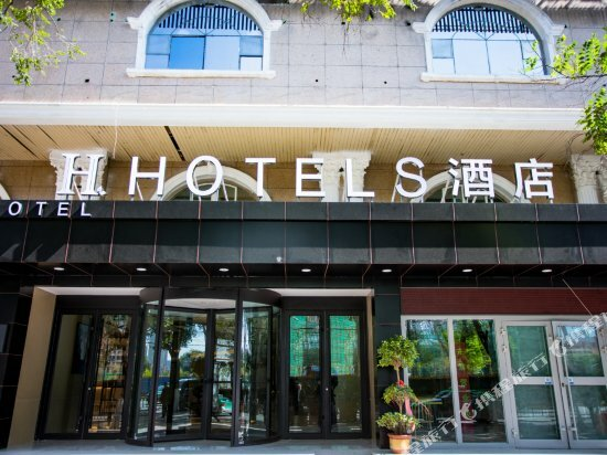 Qinghai Business Hotel
