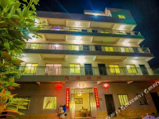 Qiju Yage Yododo Inn