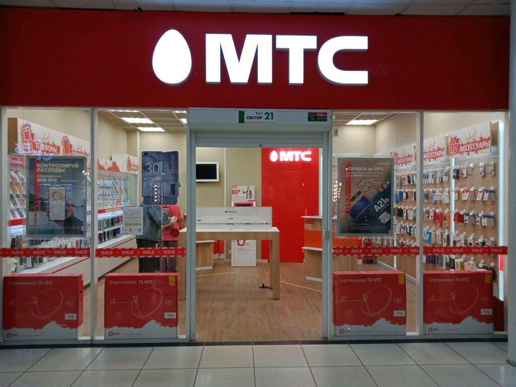 Мтс Челябинск Магазин Телефонов