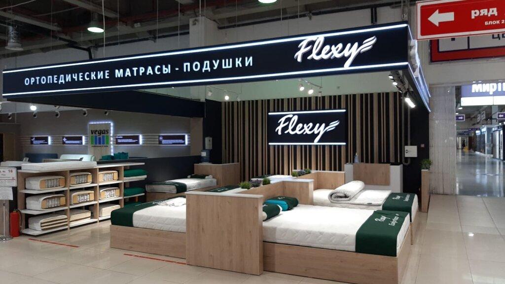 матрасы — Flexy — Алматы, фото №1