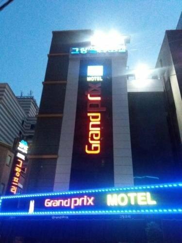 Grandprix Motel Shinchon