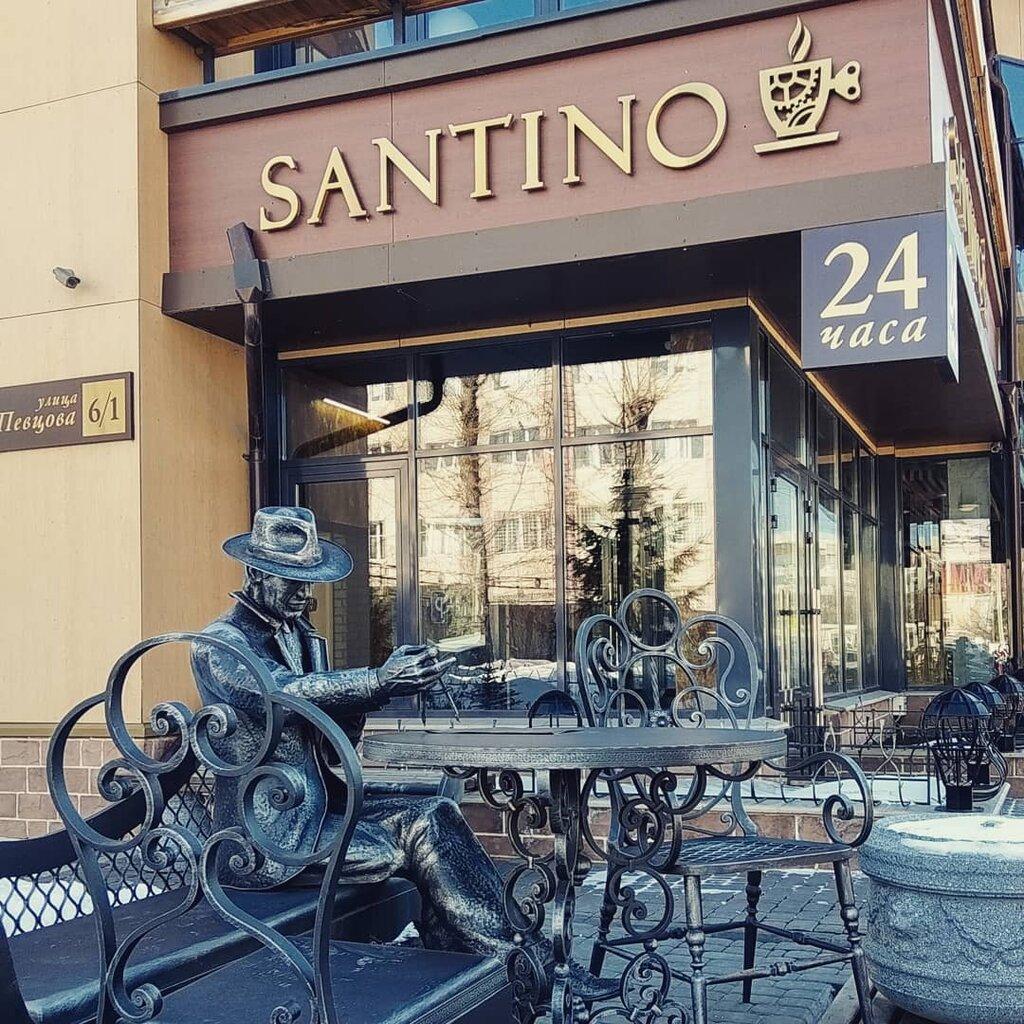 coffee shop — Santino — Omsk, photo 1